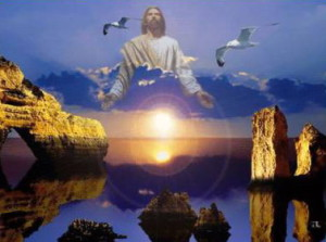 Предвечный Сын Божий