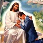 Сущий Сын Божий