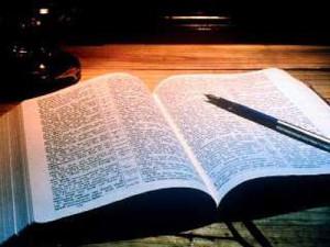 Греховное изучение Библии