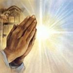 Эффективная молитва