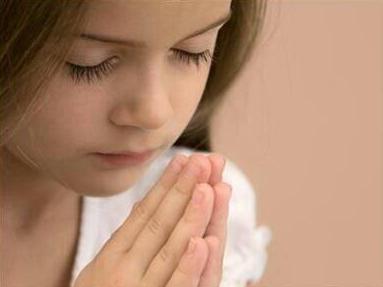 Открывайте перед Богом свои нужды, радости и печали, свои заботы и опасения!