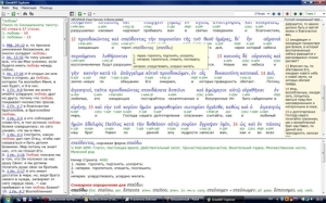 Уникальная программа GreekNT 0.6.99