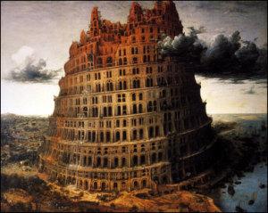 Что скрывается под символом Вавилон 1 ч