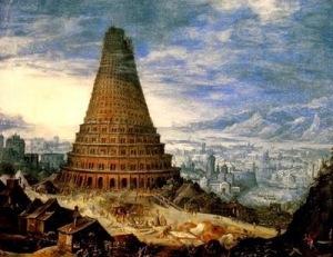 Что скрывается под символом Вавилон 2 ч