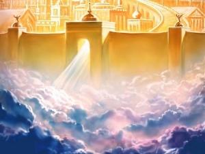 Царство Божье 1 ч