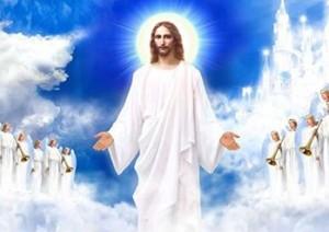 Иисус Христос Сын Божий 1 ч