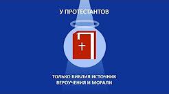 Ответы на вопросы 22.11.2017 Вопрос о реформационных движениях