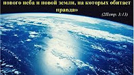 Субботняя школа 31.12.2016