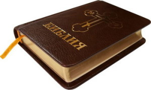 Братьям адвентистам