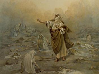 Иезекииль