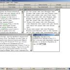 Библия Онлайн 1.03/Online Bible 1.03