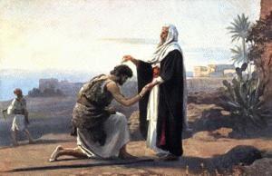 Саул первый царь народа израильского