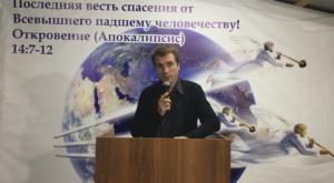 Петр Половинко
