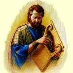 Урок 79. Царство Давида  установлено на вечные времена