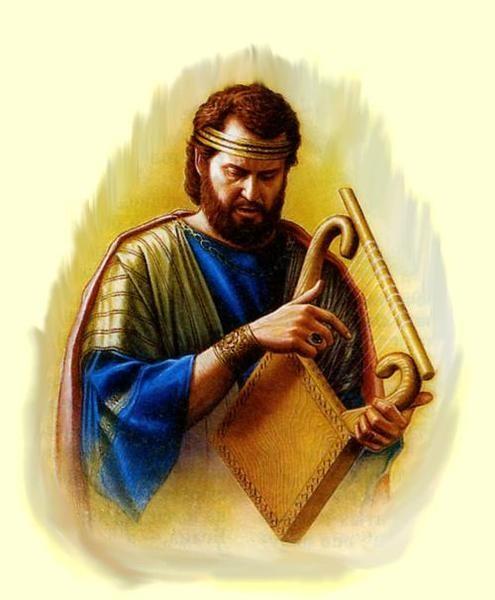 Царство Давида установлено на вечные времена